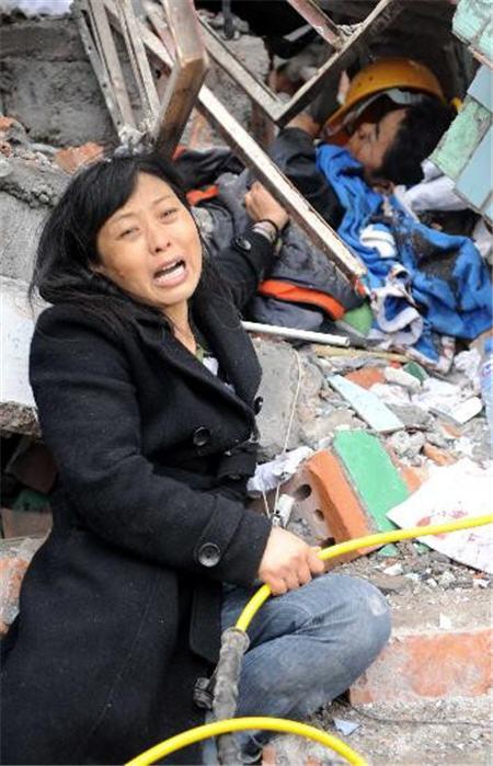 Earthquake 10