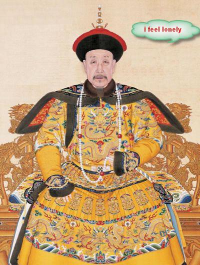Lonely Emperor